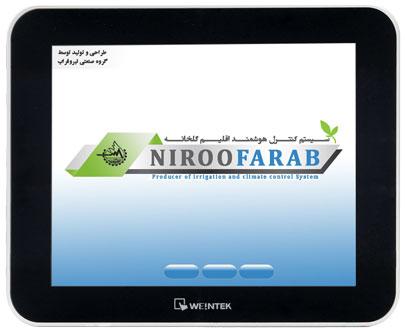 مانیتور سیستم تغذیه و آبیاری هوشمند nutri farab