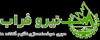logo-niroofarab