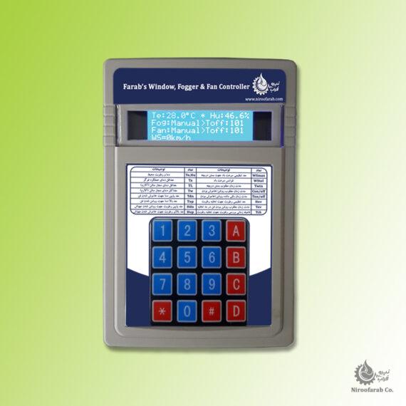 کنترلر مهپاش-دریچه-فن-فراب